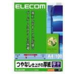 エレコム(ELECOM) つやなし仕上げの厚紙(厚手)(A4サイズ:100枚) EJK-SAA4100