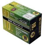 【SB】 磁気研究所 HIDISC カセットテープ 10分 10本パック HDAT10N10P2