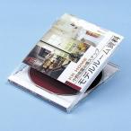 【SB】 カラーレーザー用インデックスカード(A4)