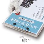 【SB】 サンワサプライ レーザープリンタ用耐水紙・中厚 LBP-WPF15MDP