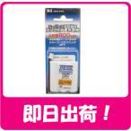 NTT コードレス電話充電池(CTデンチパック-035・CTデンチパック-011同等品)(R)