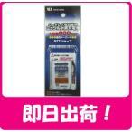 シャープ コードレス電話子機用充電池(A-002同等品)SH08(R)