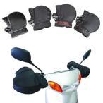 防寒ハンドルカバー ハンドルカバー  F1 210 ブラック/ブラック水玉/グレー