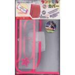 リア ピンク 大型ワイドタイプ対応サイズ ランドセルカバー リフレクター 反射 REFR-01