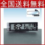 セイワ  ソーラー電波クロック  W661 車載用電波時計 液晶表示