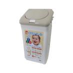 防臭おむつペール14L キャツプベージュ 消臭剤ポケット付き におい対策はこれで安心 ゴミ箱 防臭ペール 二重フタ構造 レジ袋が掛けられる突起付き