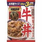 江崎グリコ DONBURI亭 3食パック 牛丼 <120g×3食×20個>