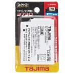 タジマ・ペタ充電池・LE-ZP3730