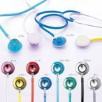【日本製】 高級ダブルヘッド聴診器 ≪田中産業株式会社 製≫ (Double Head Stethoscope)