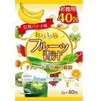 おいしいフルーツ青汁 チアシード&16種の雑穀 完熟バナナ味 3g×40包