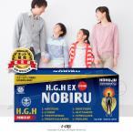 H.G.H EX NOBIRU 1箱10.5g×31袋  FUJIX ピペリン配合で吸収率UP 身長促進 成長ホルモン分泌促進 アミノ酸バランス配合 HGH協会認定品 サプリメント 送料無料