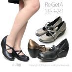 リゲッタ パンプス 7cm 38R241  Re:GetA はきやすい 歩きやすい かわいい 日本製 送料無料 サイズ交換再送料1回無料