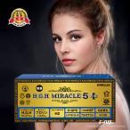SUPER H.G.H GOLD LABEL 1箱(17gX31袋) HGHの最高峰 新製品 HGH協会認定品 成長ホルモン分泌促進 アミノ酸バランス配合 サプリメント 送料無料