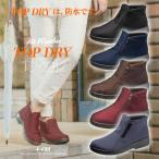 TOPDRY TDY3912 防水 蒸れない 滑らない 全天候快適 レディースシューズ カップインソール トップドライ アサヒシューズ ゴアテックス 靴 送料無料
