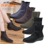 TOPDRY TDY3929 トップドライ アサヒシューズ ゴアテックス 防水 蒸れない 滑らない 全天候快適 レディースシューズ カップインソール 靴 送料無料