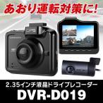 ドライブレコーダー 前後 2カメラ 超高画質 WDR 2160P GPS 400万画素 FullHD 同時録画 LED信号機対応 バックカメラ