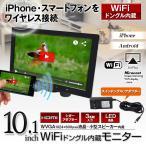 10.1����� ��˥��� �ߥ顼����б� WiFi ���֥�˥��� ���� Ķ�� HDMI RCA LED�վ� ���ԡ�������¢