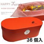 亀田製菓 HAPPY Turn's(ハッピーターンズ)36個入り  詰め合わせ HAPPY POP(ハッピーポップ) ギフトに 代理購入 お取り寄せ 通販 ギフト  デパ地下スイーツ