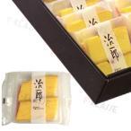 ハロウィン 治一郎 バウムクーヘンカット 15袋 箱入 手土産 プレゼント ギフト 紙袋付 営業日12時迄当日発送 買物代行 代理購入