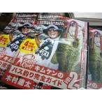 DVD キムケンのバス釣り完全ガイド VOL.2 木村建太 (メール便(ゆうパケット)配送可)