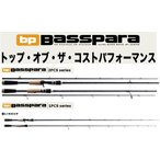 メジャークラフト バスパラ BPC-662MH(2ピース・ベイト) 【メール便利用不可】