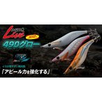 ヤマシタ エギ王Q LIVE ライブ3.5号490グロー  【メール便(ゆうパケット)配送可】