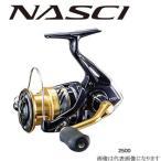 シマノ 16ナスキー C2000S スピニングリール 【メール便利用不可】