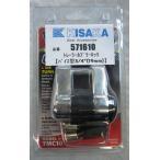 キーシリンダー型カプラーロック  TMC10 TRIMAX 571610