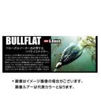 DEPS ブルフラット5.8インチ 【メール便(ゆうパケット)配送可】
