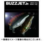 DEPS  デプス バズジェットジュニア BUZZJETJr 【メール便(ゆうパケット)配送可】