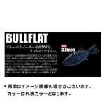 DEPS ブルフラット3.8インチ   【メール便(ゆうパケット)配送可】