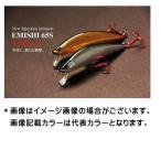 イトウクラフト エミシ 蝦夷65S タイプII ヘビーシンキング 8.5g (メール便(ゆうパケット)配送可)
