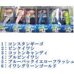 プライアル ソルトメタルバイブ75 JMV75S 【メール便(ゆうパケット)配送可】