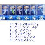 プライアル ソルトメタルバイブJMV38S (3.5cm)【メール便(ゆうパケット)配送可】