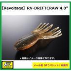 ジャッカル JACKALL  ワーム RV-ドリフトクロー 4.0インチ ブルーギル パールホワイト