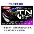 ジャッカル TN60トリゴン (メール便(ゆうパケット)利用可)