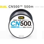 (送料無料)DUEL CN500 500m 4号 17Lbs カーボナイロンライン
