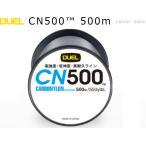 (┴ў╬┴╠╡╬┴)DUEL CN500 500m 4╣ц 17Lbs елб╝е▄е╩едеэеєещедеє