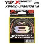 (┐╖└╜╔╩)YGKбждшд─двд▀ XBRAID еве├е╫е░еьб╝е╔X8 200m X007 1, 1.2, 1.5, 2, 2.5, 3╣ц 8╦▄┴╚PEещедеє ╣ё╗║бж╞№╦▄└╜ UPGRADE еие├епе╣е╓еьеде╔