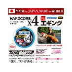DUEL ハードコアX4 エギング 150m 0.6, 0.8, 1, 1.2号 3色マーキング 4本組PEライン国産・日本製