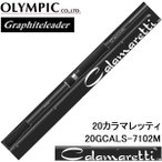 (2020年新製品)オリムピック/Olympic 20カラマレッティ 20GCALS-7102M エギングアオリイカ用スピニングルアーロッドGraphiteleader CALAMARETTI