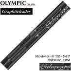 (2020╟п╜╒┐╖└╜╔╩бж═╜╠є)екеъере╘е├еп/Olympic 20е╖еые┘ещб╝е╔е╫еэе╚е┐еде╫ 20GSILPC-792M е┴е╦еєе░еэе├е╔SILVERADO PROTOTYPE(┴ў╬┴╠╡╬┴)