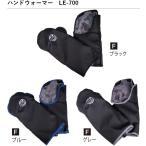 (2019年モデル)がまかつ・ラグゼ ハンドウォーマー LE-700 フィッシングギア・手袋・ハンドウェア Gamakatsu・LUXXE(メール便対応)
