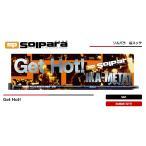 (数量限定特価・40%OFF)メジャークラフト ソルパラ 鉛スッテ SPS-S702NS/st ティップラン・メタルスッテ ボートエギングロッドMajorCraftSOLPARA