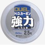 DUEL H.D.カーボン 強力 50m 1.25,1.5,1.75,2,2.5号 フロロカーボンハリス・リーダー(メール便対応)