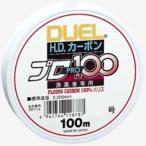DUEL H.D.カーボン プロ100S 100m 1.5,1.75,2,2.5,3号 フロロカーボンハリス・リーダー(メール便対応)