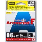 DUEL/デュエル アーマードF 100m 0.2, 0.3, 0.4号 アーマーPEライン ライトゲーム用PE コーティングPE 高比重PE 国産・日本製(メール便対応)