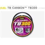 DUEL TBカーボン TB300 300m 2,2.5号 8,10Lb フロロカーボンライン(定形外郵便200円対応)