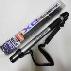 (限定2本)SVR OGK リミテッドアームミニDX 360 ランディングシャフト 玉の柄