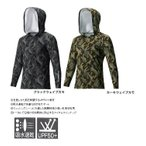 (数量限定・半額)シマノ サンプロテクション ロングスリーブフーディシャツ IN-062Q